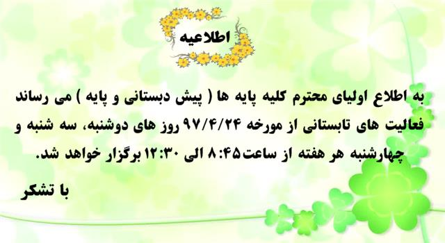 Page1 2.jpg - 31.05 کیلو بایت
